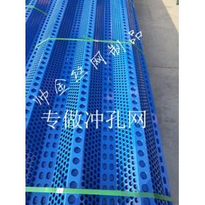 冲孔网 爬架网铁板网 圆孔网 防滑板多孔板1