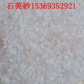 石英砂 耐火材料石英砂 机械铸造硅砂 石英粉