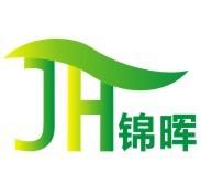 深圳市锦晖电子有限公司