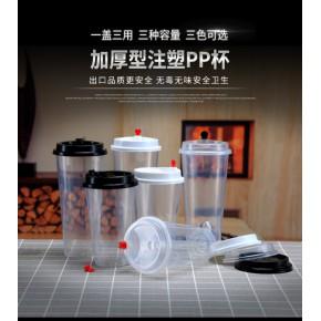 山东定做塑料杯厂家 山东PP塑料杯 高透塑料杯
