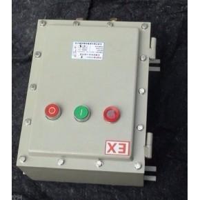 防爆按钮控制箱供应商