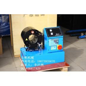 锁管机压管机扣管机生产产家