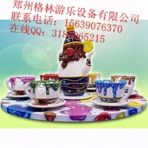 新款儿童旋转咖啡杯 郑州智宝乐游乐设备厂家热销