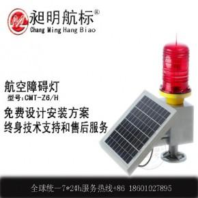 太阳能一体障碍灯 航标灯