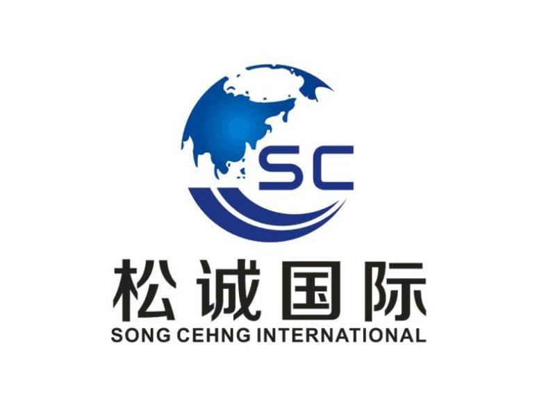 山东松诚国际经济技术合作有限公司