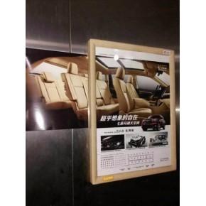 成都电梯框架广告|小区社区写字楼电梯框架海报广告