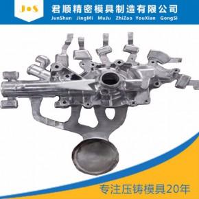 铝合金压铸模具厂设计加工制造铝压铸模具精密压铸件