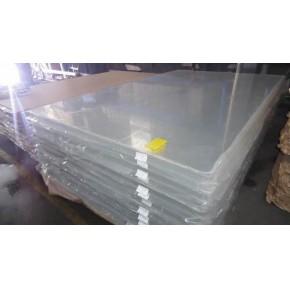 深圳亞克力回收、專業回收透明板材、PC板、亞克力板