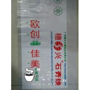 广州精品石膏线包装膜 POF热收缩袋  厂家直销