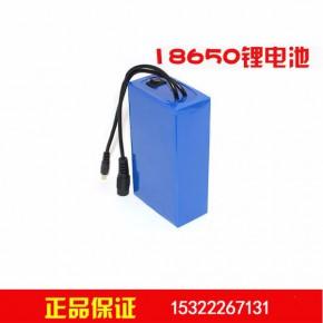可定制电池组可充电11000mah电池组