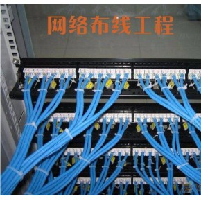 深圳宝安网络布线公司,宝安弱电布线工程