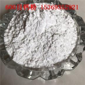 供应 碳酸钙 油墨填充碳酸钙 食品级钙粉
