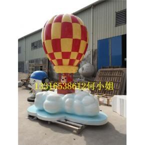 外观精美逼真大型热气球雕塑商业美陈饰品