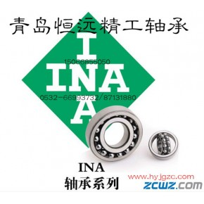 INA滚针轴承青岛进口INA轴承特价现货