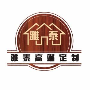武汉雅泰集成家居有限公司