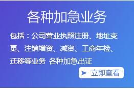郑州金誉财税服务有限公司荥阳分公司