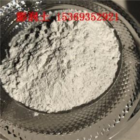 活性白土 橡胶 造纸脱色剂膨润土 水泥陶瓷膨润土