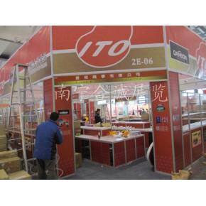 南宁专业展览铝料出租,展台制作搭建服务