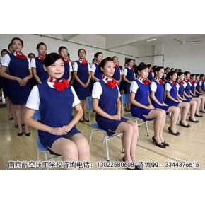 南京航空技工学校计算机应用与维修专业
