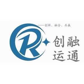 青岛集装箱车队-青岛创融运通国际物流有限公司