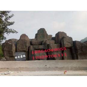 水泥假山|假山大门|水泥仿木栏杆|儿童乐园景观