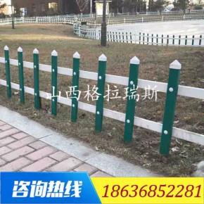 大同阳高天镇草坪护栏 绿化带护栏 小区PVC护栏