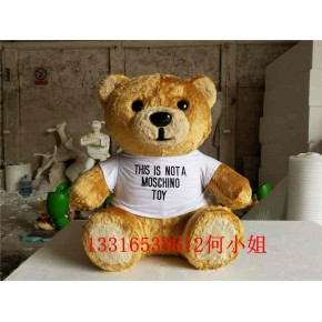 港粤推出产品玻璃钢贴毛绒卡通玩偶泰极熊雕塑