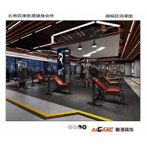 永川健身会所装修、健身中心装潢设计、健身房装修