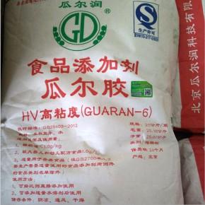 供应食品级瓜尔豆胶 高粘度瓜尔豆胶 增稠剂