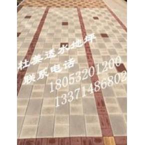 青岛杜美陶瓷透水砖,建造会呼吸的道路