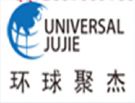 环球聚杰国际展览(北京)有限公司