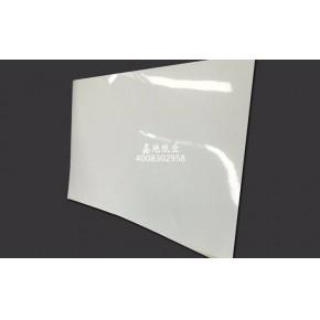 玻璃卡纸-玻璃卡纸厂家-批发-价格优惠