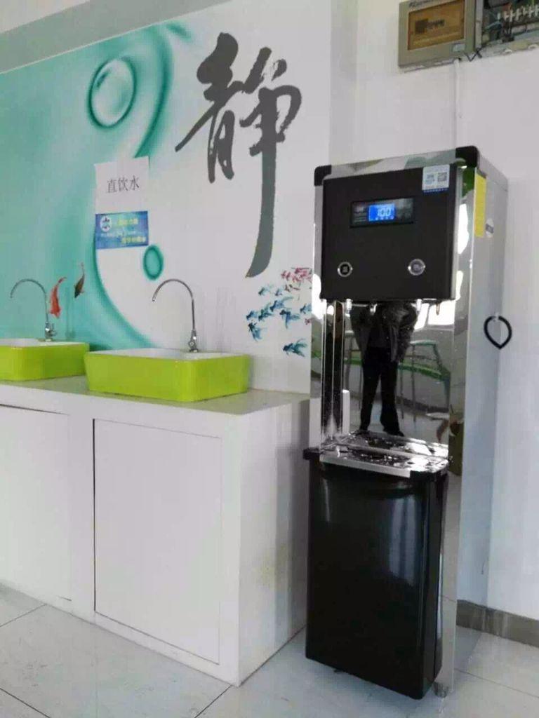 办公室立式饮水机2W温热型开水器RO反渗透净水器