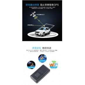 四川北斗汇通科技无线免安装GPS定位追踪器