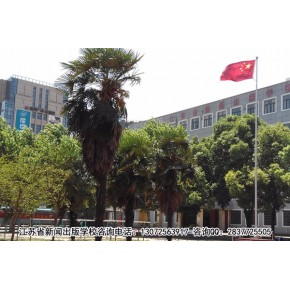 江苏省新闻出版学校美术设计与制作专业