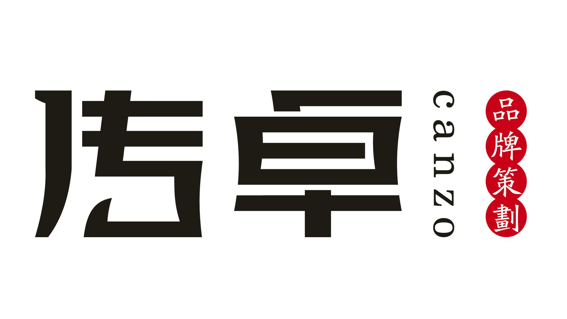 佛山传卓广告有限公司