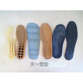 厂家直销TPR鞋底材料回弹力性好耐磨TPR