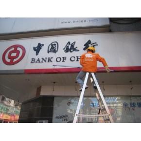 重庆广告牌清洗 门头清洗专业快速