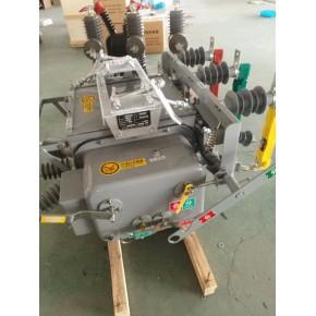 ZW20-12F智能开关带PT转换电源