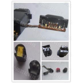 耳机插座防水密封胶 DC接口防水密封胶