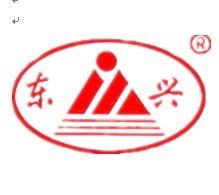 山东东兴磨具有限公司