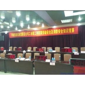 武汉抢答器出租,知识竞赛活动策划及设备租赁