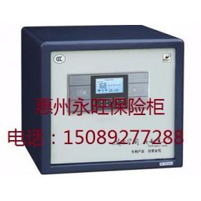 淡水保险柜电子防火保险柜惠阳区保险柜