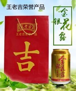 河南迈辉国际贸易有限公司