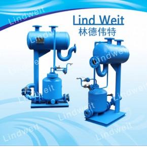 林德伟特节能型气动冷凝水回收装置