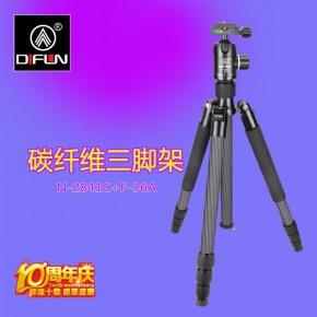 厂家直销专业单反相机摄影摄像三脚架N2841C