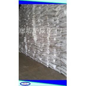 供应片碱工业级氢氧化钠今日降价信息